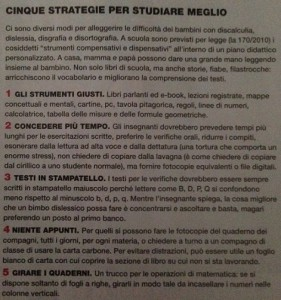 5 strategie